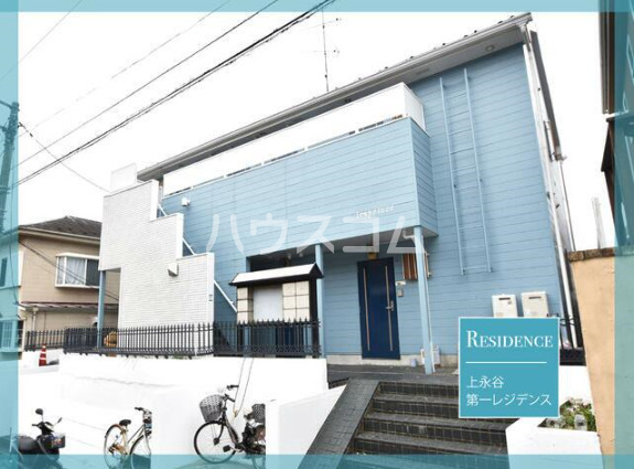 上永谷第一レジデンス 203号室の外観
