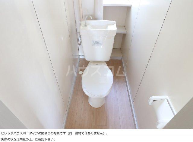 ビレッジハウス横地2号棟 503号室のトイレ