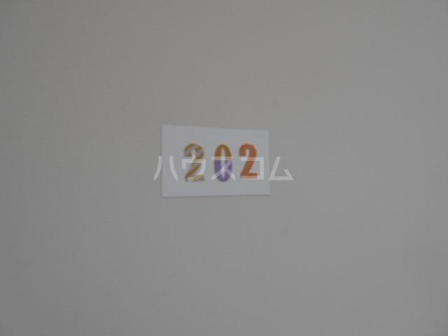 サニーハイツ 202号室のその他共有