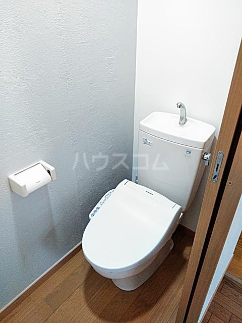 コーポ美々 101号室のトイレ