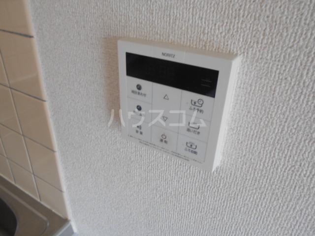 アイランドマンション大阪台 304号室の設備