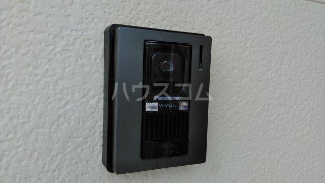 ユナイト柴口チャーリーの杜 205号室のセキュリティ