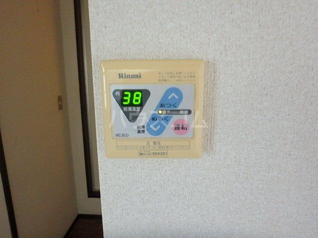 サンビレッジOGASA E棟 203号室のその他