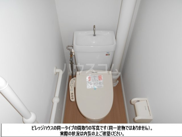ビレッジハウス菊川2号棟 408号室のトイレ