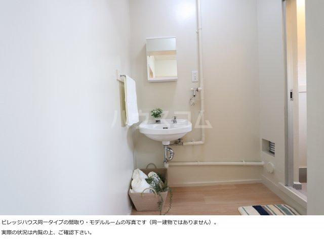 ビレッジハウス菊川2号棟 408号室の洗面所