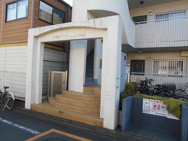 千代田マンション中村 303号室のエントランス
