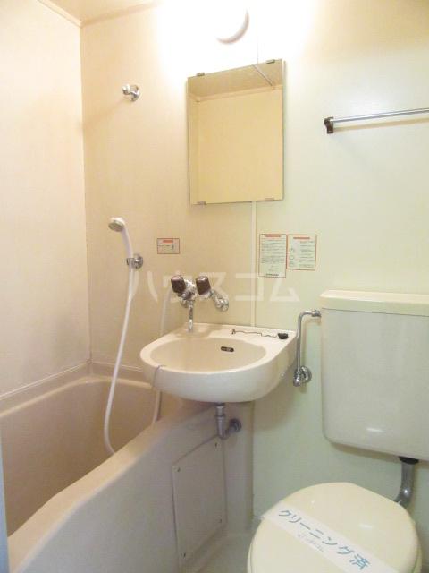 山荘村田 204号室の風呂