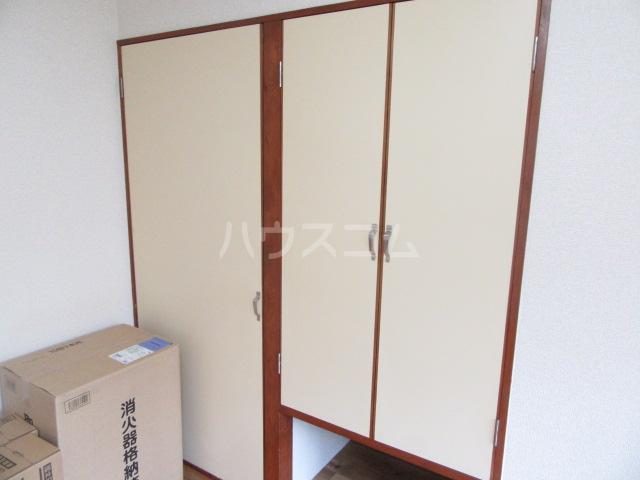 山荘村田 204号室の収納