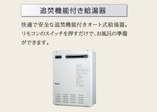 Affluent(アフルエントゥ) 206号室の設備