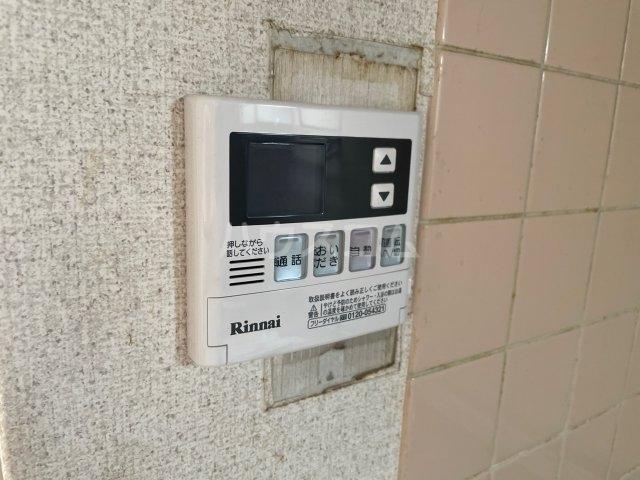 サンヒルズ東戸塚 A103号室の設備