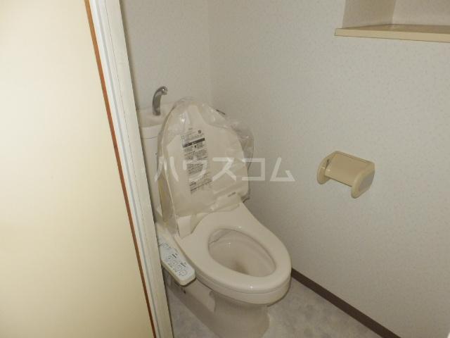 ユーマンション 2B号室のトイレ