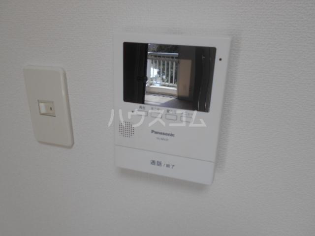 不動ヶ丘ハイツ 103号室のセキュリティ