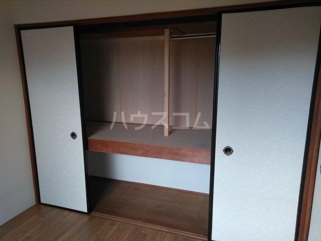 柿生サンハイツ 203号室の収納