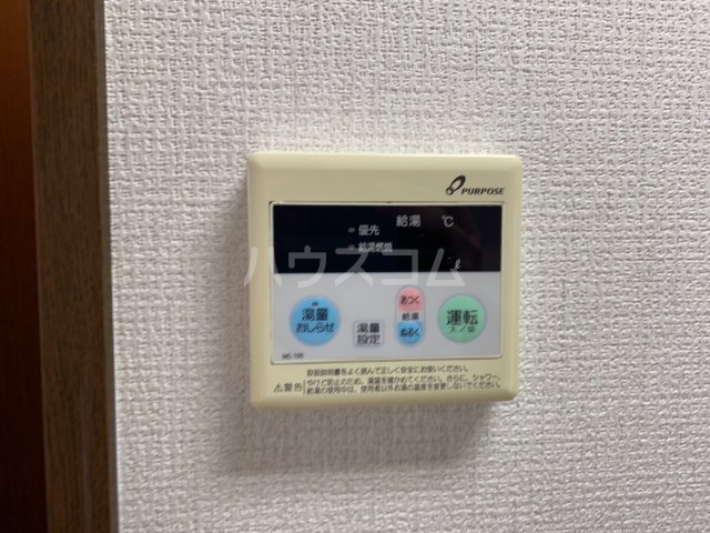 サニーコート伊藤 2-E号室の設備