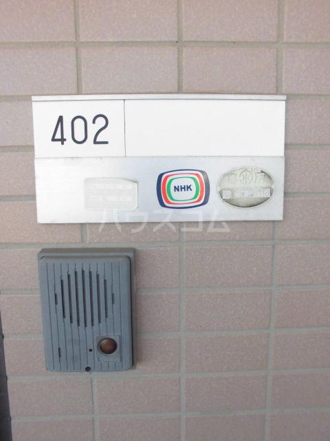 コンフォールタツミ 402号室のセキュリティ