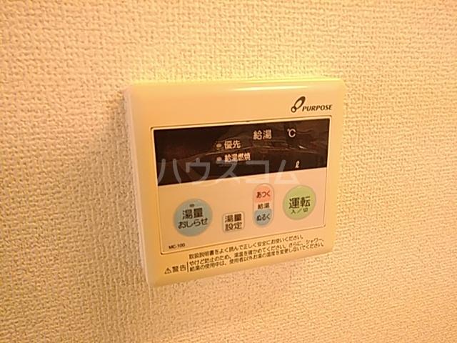 ひまわり 102号室の設備