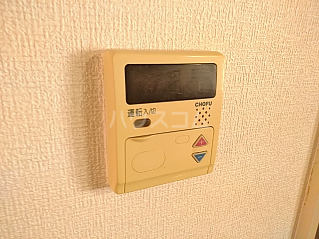 カトルヤマジュ 102号室のその他
