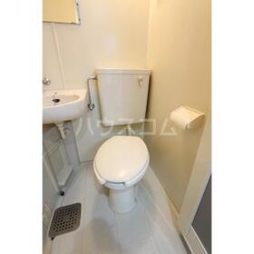 スカイ平塚 103号室のトイレ