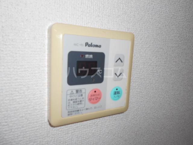 エテルノ鶴巻 302号室のその他