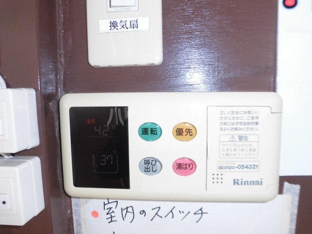 新富士見荘 202号室の設備