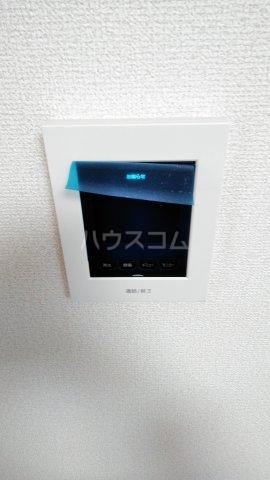 メゾン湘南 202号室のその他