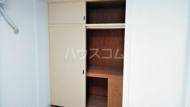 メゾン湘南 202号室の収納
