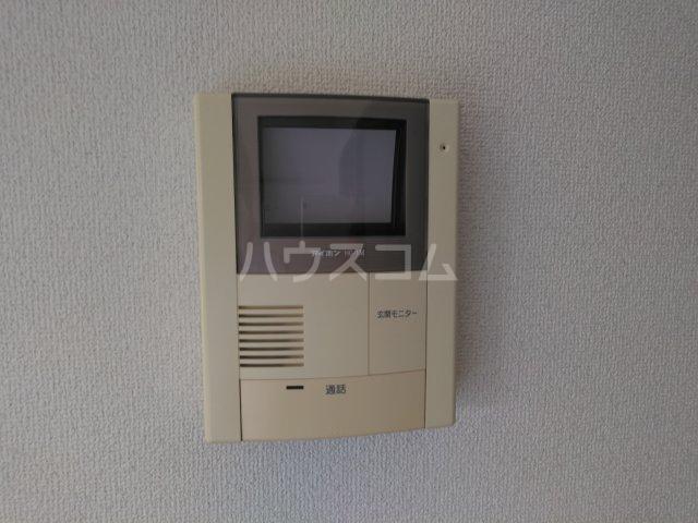 アネシス・K 205号室のセキュリティ
