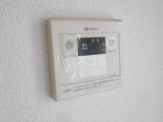 アーバン21 107号室の設備