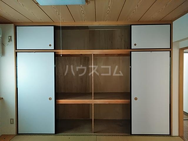 スカイコート 306号室の収納