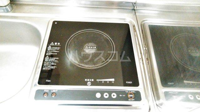 サンパレス湘南 103号室のキッチン
