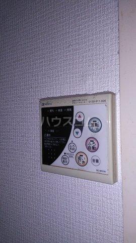 富士スカイハイツ 701号室の設備
