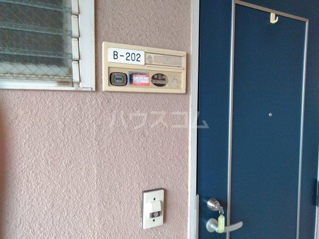 ハイツアドニスB 202号室のその他