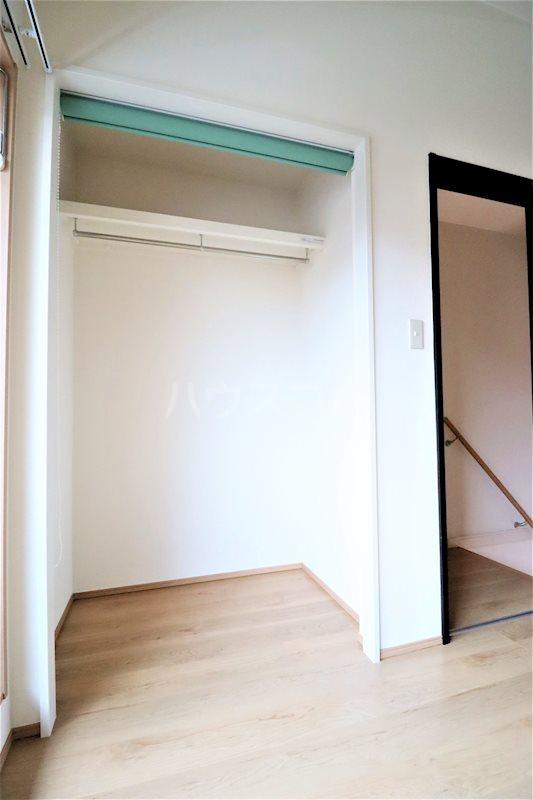 アベニールS 206号室の収納