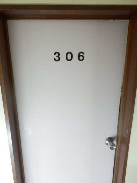 MAISON DAITO 208号室の玄関