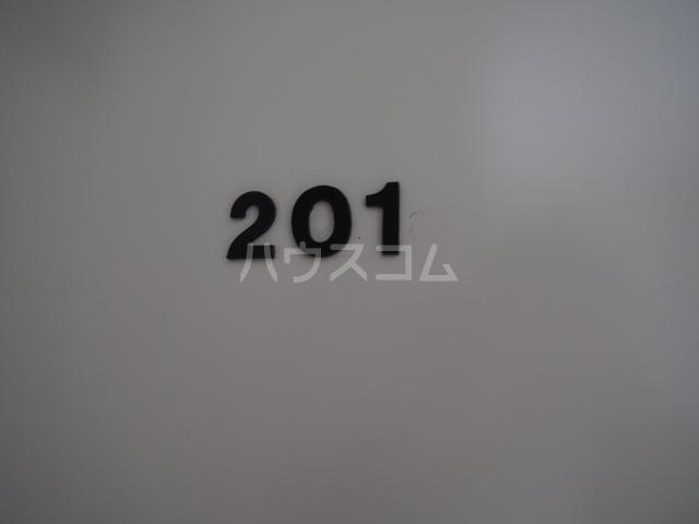 HIT 201号室の設備