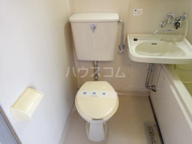 コーポ泉 201号室のトイレ