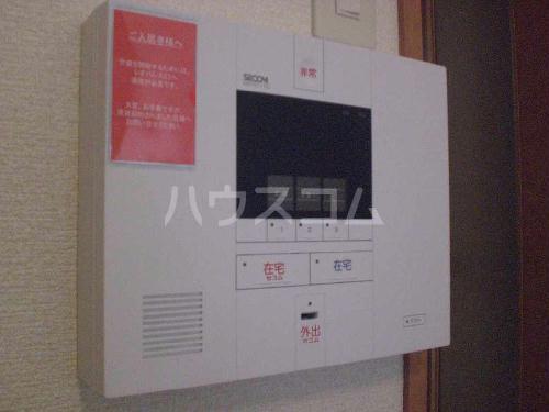 レオパレスASAHI 203号室のセキュリティ