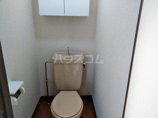 メゾンサンライズ 304号室のトイレ
