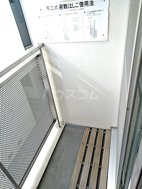 サンライト日吉 207号室のバルコニー