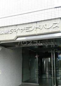 綱島ダイアモンドパレス外観写真