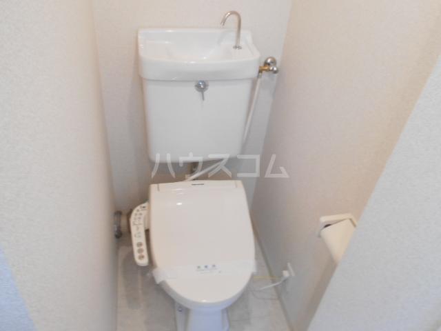 新横浜グリーンテラス 206号室のトイレ