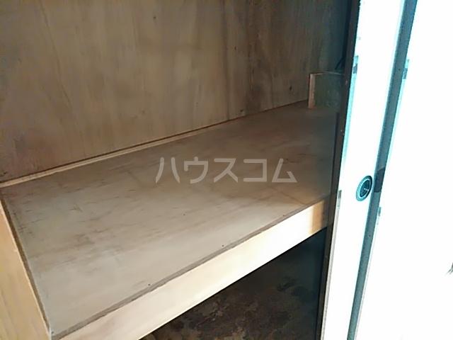 サンバレー 202号室の収納