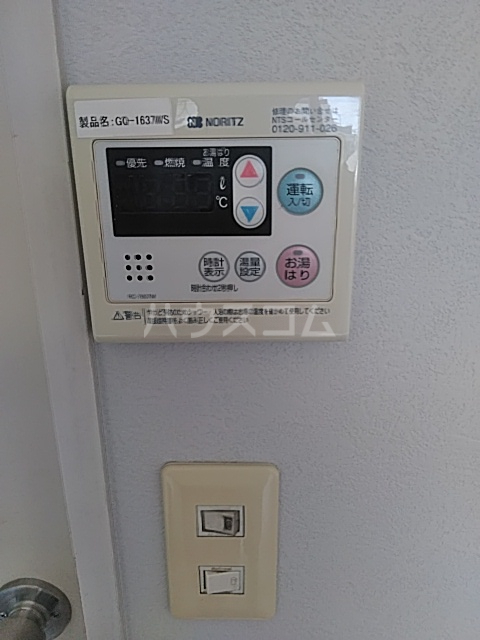 横浜エースマンション 315号室のその他