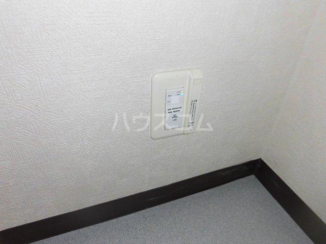 グランドール国立 207号室の設備