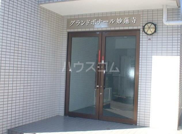 グランドボナール妙蓮寺 203号室のエントランス