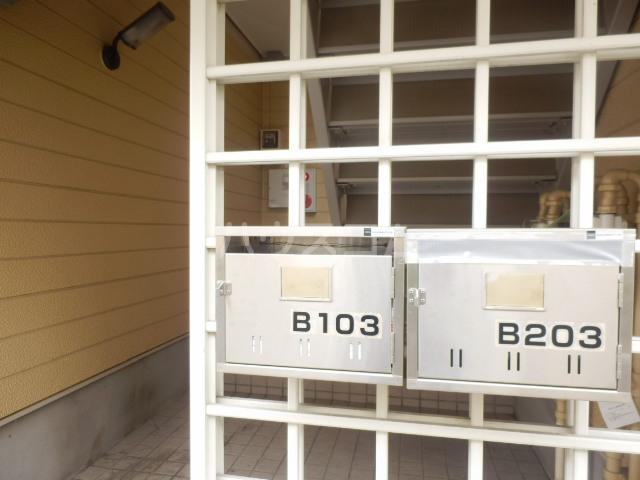 フキビレッジC 202号室のその他共有