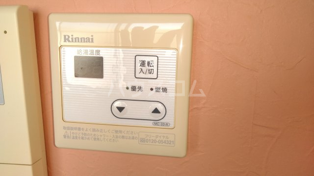 ユナイト鶴見バレンシアの丘 202号室の設備
