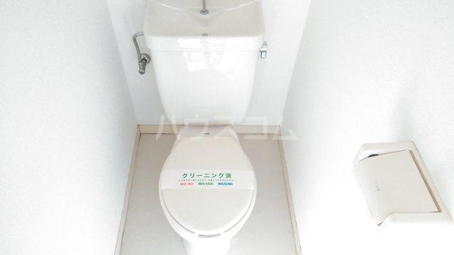 アイレックス三芳 105号室のトイレ