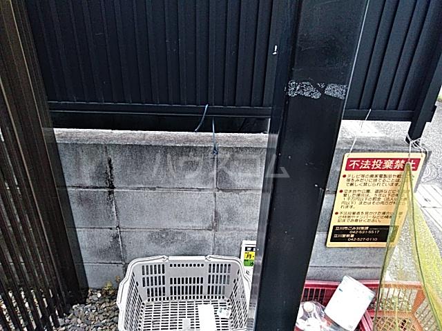 錦町MSビル 302号室の収納