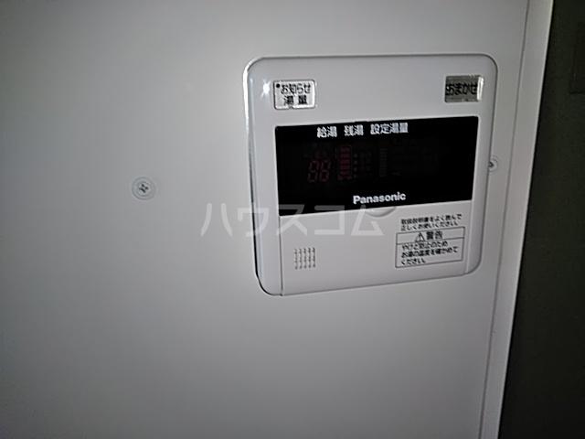 メゾンドアムール 506号室のセキュリティ